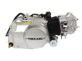 Motorblok,  85cc, semi-automaat, YX, 4-bak, met startmotor_