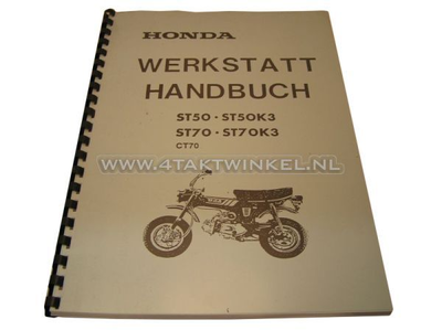 Werkplaatsboek, Honda Dax OT 6 volt
