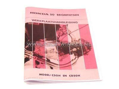 Werkplaatsboek, Honda C50 & CD50 (SS50) kopie