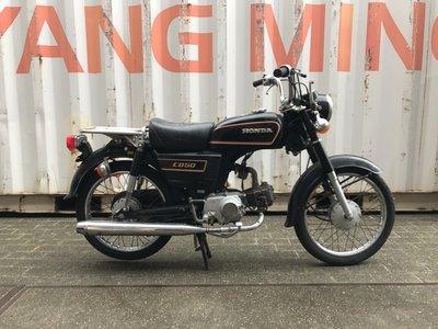 Opslag, Honda CD50 benly Japans, Zwart, 35986 km