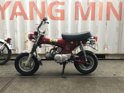 Verkocht! Honda Dax, 7447 km