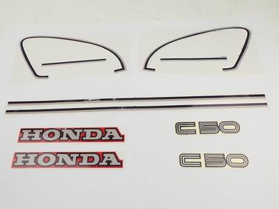 Sticker C50c, set, tank en zijkapjes, rood