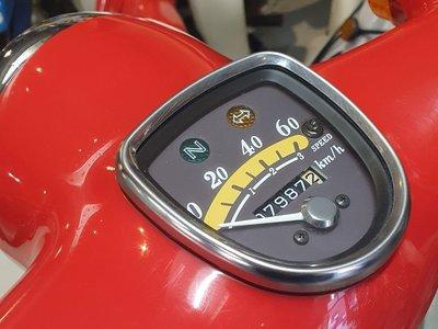 Honda Little cub, Japans, rood, 7986km