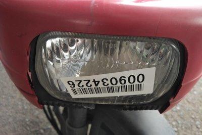 VERWACHT! Honda motocompo, Japans