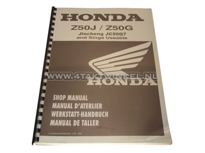 Werkplaatsboek, Honda Monkey Z50J