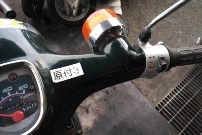 VERWACHT! Honda C50 NT, 3227km