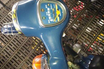 VERWACHT! Honda C50 NT, 9516km