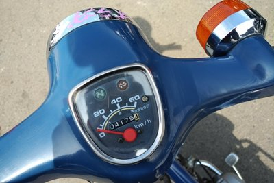 VERWACHT! Honda C50 NT, 4175km
