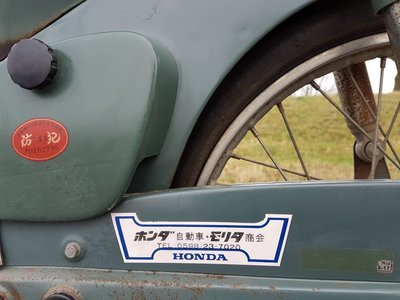 Honda C50 OT Japans (10-2016), 02385 km