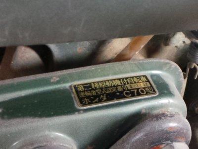 Opslag, Honda C70 K1 Japans (23-2016) groen, 16999km