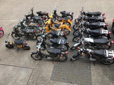 NIEUW BINNEN! Honda C50, C90, CD50, CD90, CL50, Little Cub 50, ST70